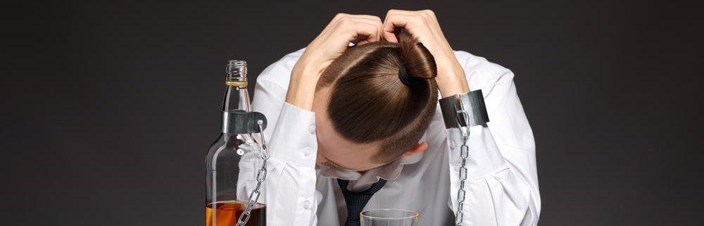 Кодировка от алкоголя в омске